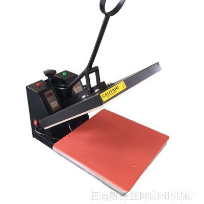 临清新锋丝网印刷机械厂供应多功能小型摇头机 小型烫画机 烫钻机