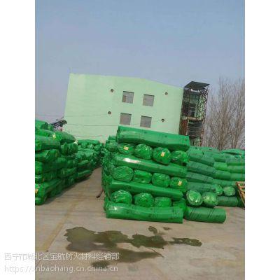 西宁现货祁源橡塑管 保温管 石墨板 一体板18397080317