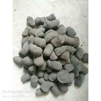 合肥周边陶粒厂安徽陶粒-旺茂新型建材销售网站