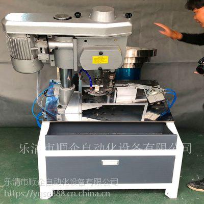 五金自动钻孔机 全自动钻孔机 乐清自动钻孔机