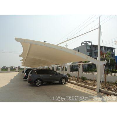 上海东巴建筑定制停车场膜结构车棚钢结构汽车棚雨棚景观膜棚