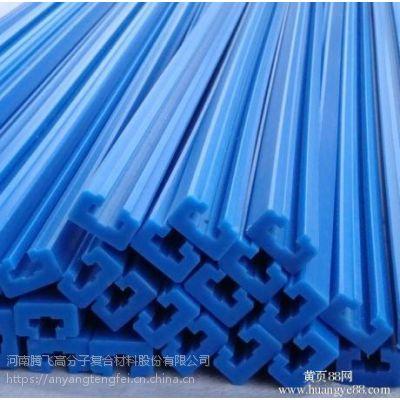 河南腾飞(翼诺)专业生产超高分子量聚乙烯加工件 UHMWPE缓冲条