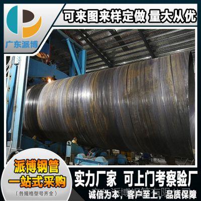 福建江西湖南大口径螺旋焊管 防腐螺旋管 螺旋钢管批发 量大从优