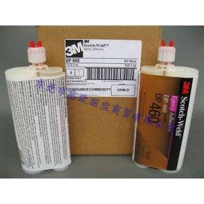 3M新通知3MDP460胶水由37ML的变更为50ML包装规格