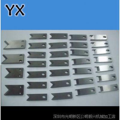 工厂批发各种类裁线机剥线机刀片 端子机刀片非标可订做欢迎咨询