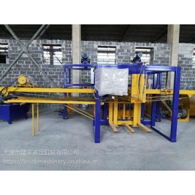 供黑龙江全自动彩砖机绥化望奎县出砖系统产品集图尽在建丰砖机