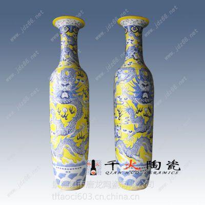 陶瓷大花瓶 年终礼品 定制 景德镇花瓶厂家图片