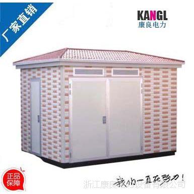 哪里有便宜的箱变厂家,康良临时用户外箱式变电站