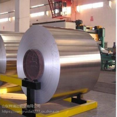祥瑞达供应1060型铝皮0.5mm的1060保温铝皮一平方价格多少