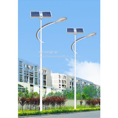太阳能路灯厂家河南开封轩通供应太阳能路灯