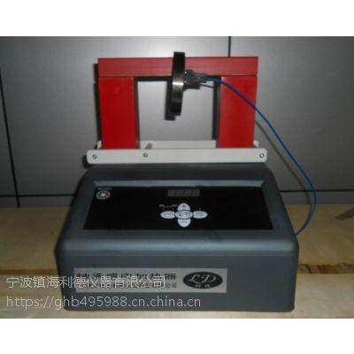 浙江GJW-2.0轴承加热器 利德电磁感应加热器