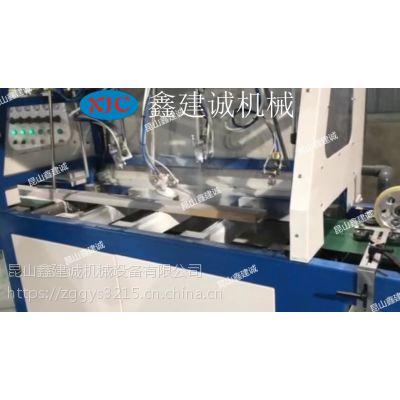昆山鑫建诚xjc-300 木线条类自动喷漆机
