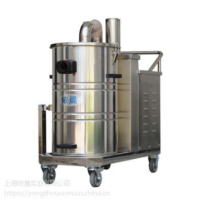 清洁设备上的粉尘铁渣用什么好,依晨大功率工业吸尘器YZ-4000-80B