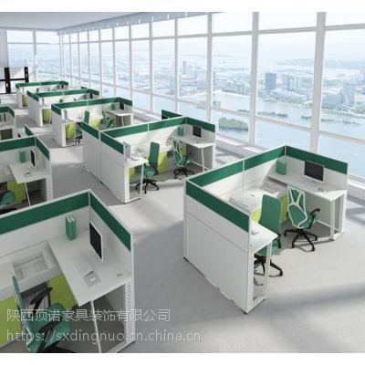 办公家具办公屏风卡位厂家供应