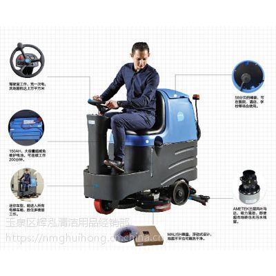包头洗地机|包头拖地机|包头刷地机的使用过程