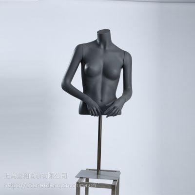 供应上海叁和品牌 性感优雅女模特 半身人体陈列模特 玻璃钢材质
