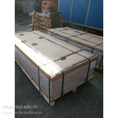 5052铝板现货