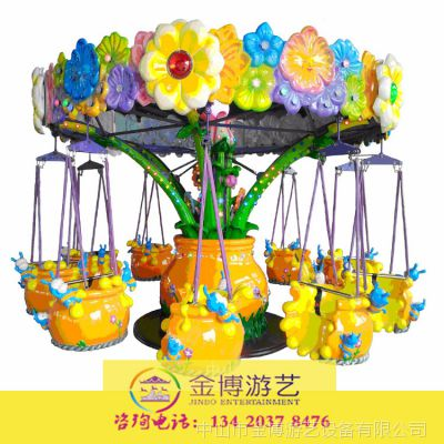 广场游乐设备 百货商场儿童游乐园旋转飞椅游艺设备工厂定做