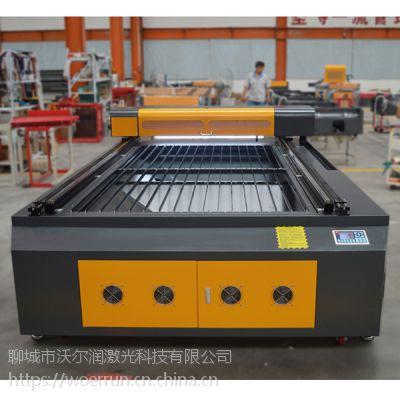 VOLLERUN1325激光裁床三线方轨厂家发货木箱包装