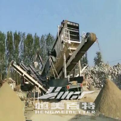 威海移动碎石机厂家 青石山石碎石机 流动式粉碎机
