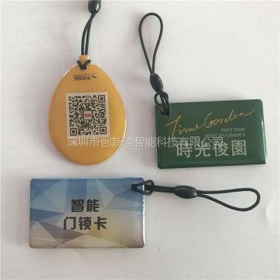 深圳创新佳公司双面滴胶智能卡卡通动物滴胶卡门票识别芯片卡