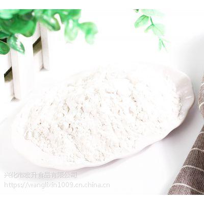 厂家直销 脱水 藕粉 优质藕粉 无糖藕粉 现货供应