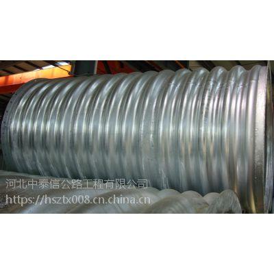 云南直径4米金属波纹涵管 钢制波纹管涵 管廊结构排水排污