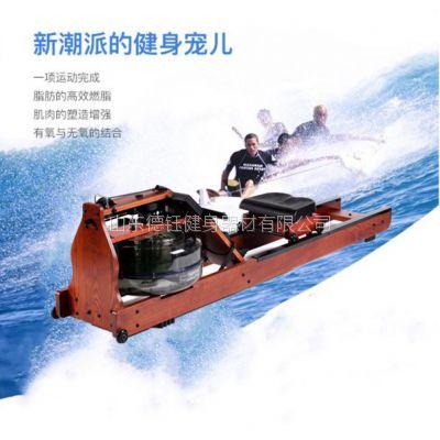 木质双轨水阻划船机液阻划船器工厂发货全新超长质保健身专用