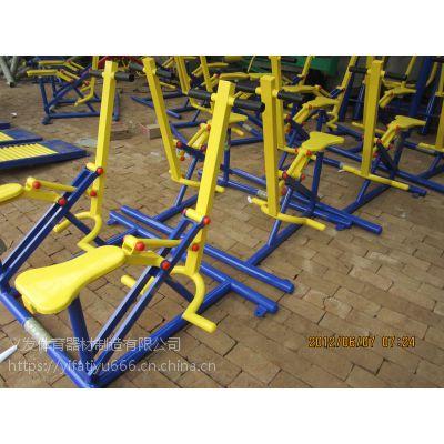 义发体育供应天水公园社区健身器材价格优惠
