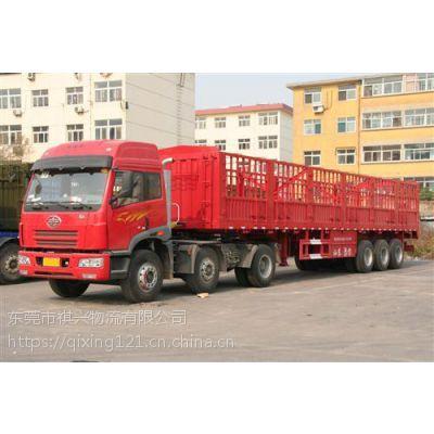 东莞直达苏州专业运输设备模具家具等价格便宜