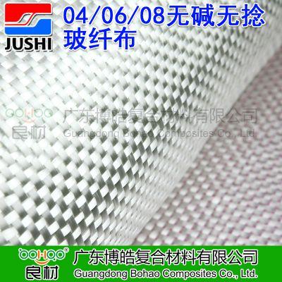巨石玻纤广东代理 无碱玻璃纤维方格布 04 06 08玻纤布 玻璃钢增强材料
