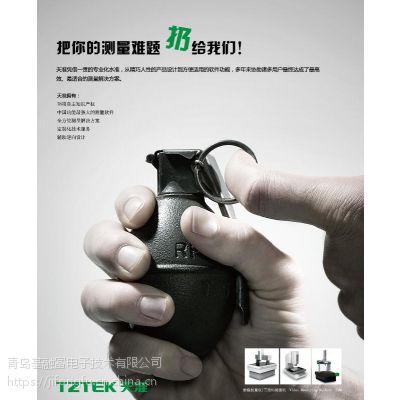 山东青岛烟台潍坊影像仪天准影像仪VMC全自动