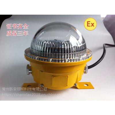 BAD603节能长寿防爆灯 BFC8183固态免维护LED防爆吸顶灯BLED9113