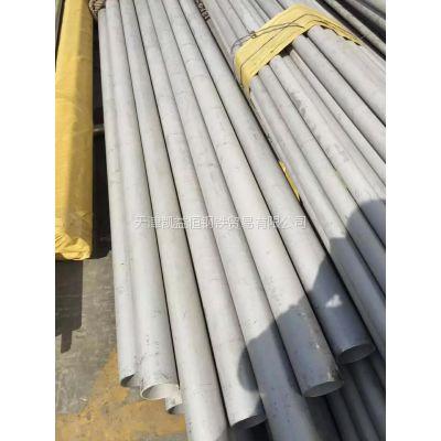 乐山大量库存出售厚壁304不锈钢管A-TIG焊 价格好