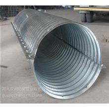 金属波纹排水管 镀锌排水波纹管 排水波纹管涵 市政排水波纹涵管