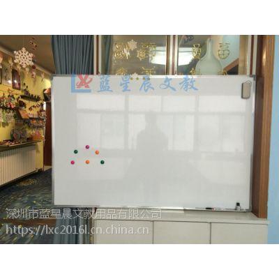 肇庆升降白板Y湛江挂式双面白板O韶关会议写字板供应