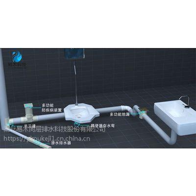 同层排水系统示意效果图告诉你加盟易木科技准没错