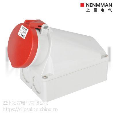 上曼电气NENMMAN 正品TYP:1145 三相五孔63A-6h IP44