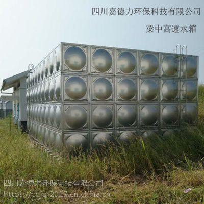 水箱定制出售-四川嘉德力环保科技有限公司