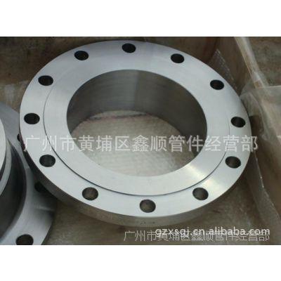 供应广州MSS.SP-44-91标准碳钢法兰,型号齐全,广州市鑫顺管件