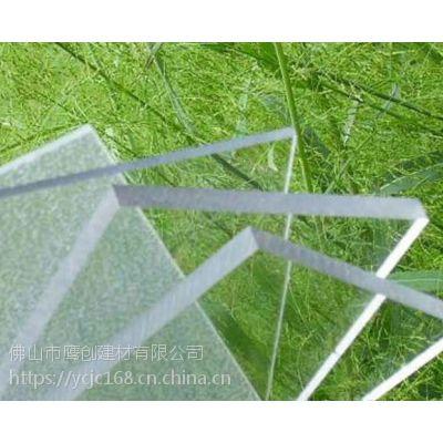 厂家批发广州PC阳光板 PC耐力板 卡布隆阳光板 质量保证
