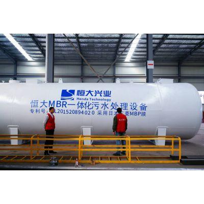 MBR一体化设备问题答疑及环保排放标准