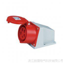 启星经济QX.125 5芯32A IP44工业明装插座