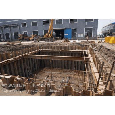 随州钢板桩施工,鄂州拉森钢板桩施工单位,十堰钢便桥施工队