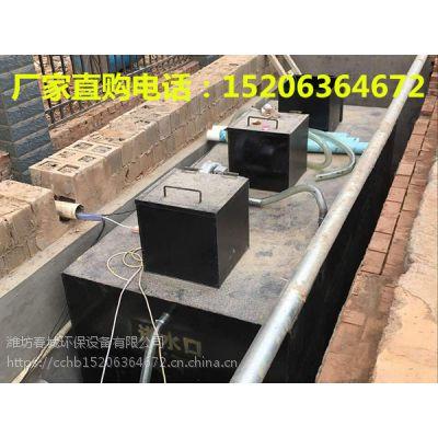 洗涤厂污水处理设备价格便宜