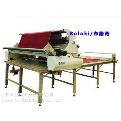 boloki布路奇自动拉布机生产厂家