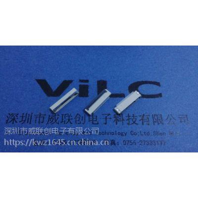 【威联创供应】FFC-FPC扁平电缆连接器-30P-0.5MM FPC翻盖式连接器 货量充足