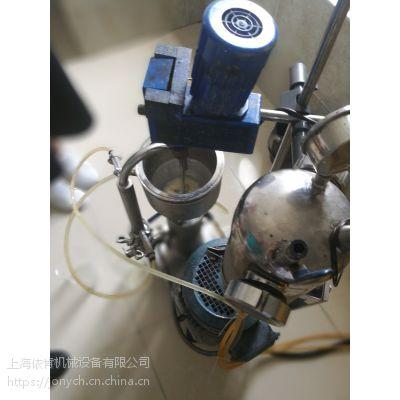 聚乙二醇高速分散机,聚乙二醇400高剪切混合机,聚乙二醇高速200在线式分散机,聚环氧乙烷高速分散机