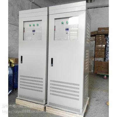 DC110V-AC380V三相逆变器15KWDC110V三相逆变电源屏厂家