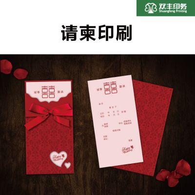 文教类产品印刷高档商务请柬邀请函 年会开业婚宴生日个性创意请柬定制
